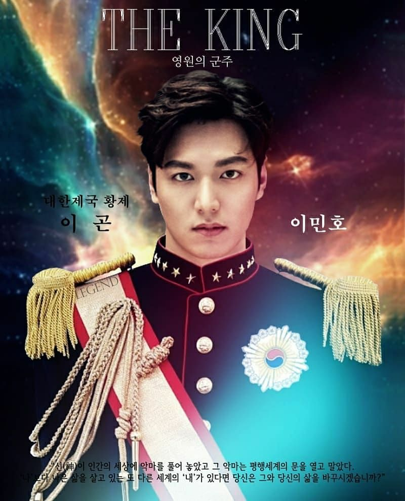 K drama corea The King eternal monarch